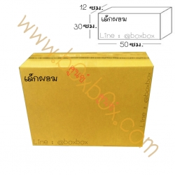 กล่องพัสดุฝาชน เล็กผอม 12-50-30ซม(ไม่พิมพ์)