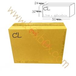 กล่องพัสดุฝาชน CL 24-50-32cm(ไม่พิมพ์)