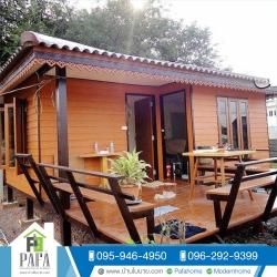 บ้านน็อคดาวน์ บ้านไม้ เฌอร่า ขนาด 4*6 เมตร พร้อมระเบียง 2*3 เมตร (1 ห้องนอน 1 ห้องนั่งเล่น 1 ห้องน้ำ)