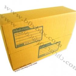 กล่องพัสดุฝาชน size B (17*25*9ซม)