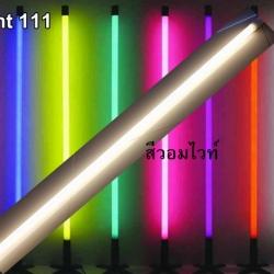 ไฟงานวัด LED สีวอมไวท์ (ไฟนิ่งไม่กระพริบ) หลอด T8