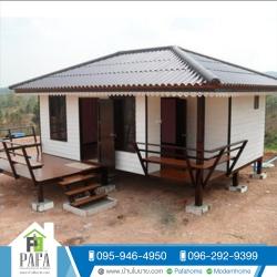 บ้านน็อคดาวน์ ทรงปั้นหยา 4*6 เมตร (1 ห้องนอน 1 ห้องนั่งเล่น 1 ห้องน้ำ)