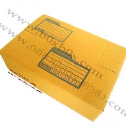 กล่องพัสดุฝาชน size AA (11*17*6ซม)