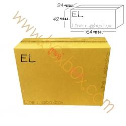 กล่องพัสดุฝาชน EL 24-64-42cm(ไม่พิมพ์)