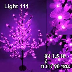 ไฟต้นไม้ ซากุระ 1.5 m 480 led สีม่วง