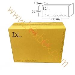 กล่องพัสดุฝาชน DL 23-58-38cm(ไม่พิมพ์)
