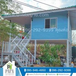 บ้านขนาด 6*7 เมตร พร้อมระเบียง 3*2.5 เมตร (1ห้องนอน 2ห้องโถง 2ห้องน้ำ)
