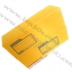 กล่องพัสดุฝาชน size D (22*35*14ซม)