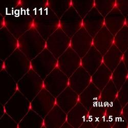 ไฟตาข่าย LED สีแดง ขนาดเล็ก 1.5x1.5 ม.