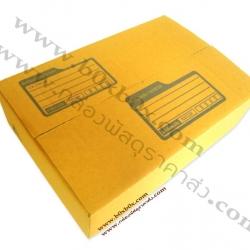 กล่องพัสดุฝาชน size A (14*20*6ซม)