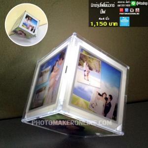 018 มิกซ์โฟโต้บอกซ์ มีไฟ 4x4 นิ้ว