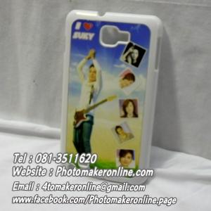 มิกซ์รูปและสกรีนรูปภาพลงเคสซัมซุง Galaxy Note-009