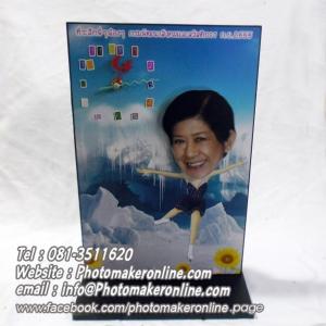 013-มิกซ์รูป หัวโตโยกเยก 8x12นิ้ว กรอบลอย