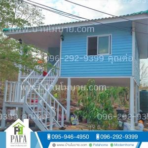 บ้านขนาด 6*7 เมตร พร้อมระเบียง 3*2.5 เมตร ราคา 495,000 บาท