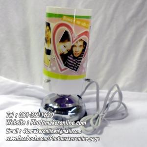 004-โคมไฟระบบสัมผัส