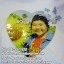 020-จิ๊กซอหัวใจ 7.5x7.5 thumbnail 1