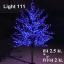 ไฟต้นไม้ (ซากุระ) LED 2.5 ม.1,728 led สีฟ้า thumbnail 1