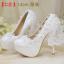 รองเท้าเจ้าสาวสีขาว ไซต์ 34-40 สูง 5.6 / 4.4 / 3.2 นิ้ว thumbnail 2