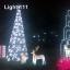 ไฟสายยาง LED (ท่อกลม) 10 m. สีแดง thumbnail 12