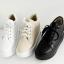 รองเท้าผ้าใบเสริมส้น ไซต์ 34-43 สีขาว/ดำ/ครีม thumbnail 4