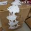 โฟม ต้นคริสมาส (แบบเส้น) (5 เส้น/แพ็ค) cl-503 thumbnail 4