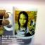 027 มิกซ์รูปและสกรีนแก้วขาว thumbnail 1
