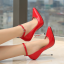 รองเท้าส้นสูงปลายแหลม 5.2 นิ้ว สีดำ/แดง/เงิน/ทอง/น้ำเงิน ไซต์ 35-43 thumbnail 7