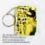 011-พวงกุญแจสี่เหลี่ยม 46x68mm. thumbnail 1