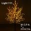 ไฟต้นไม้ (ซากุระ) LED 2.5 ม.1,728 led สีเหลือง thumbnail 1