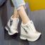 รองเท้าผ้าใบเสริมส้น ไซต์ 34-39 สีขาว/ดำ thumbnail 3