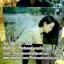 026-พิมพ์แคนวาส 20x30 นิ้ว thumbnail 2