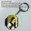 024-สกรีนพวงกุญแจแปดเหลี่ยม thumbnail 1