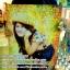056-รูปโมเสก 20x24 นิ้ว กรอบลอย thumbnail 1
