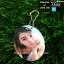 001-สกรีนพวงกุญแจ อลูมิเนียม thumbnail 8