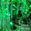 ไฟต้นหลิว LED 2.5 ม. สีเขียว thumbnail 5