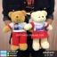 001-สกรีนตุ๊กตาหมี 12 นิ้ว thumbnail 1