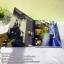 002-โฟโต้บุ๊ค อัลบั้มรูปภาพ ปกอะคริลิค 8x10 นิ้ว thumbnail 7