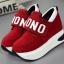 รองเท้าผ้าใบเสริมส้นสีแดง/ดำ/เทา ไซต์ 35-40 thumbnail 10