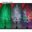 ไฟต้นไม้ ซากุระ 1.5 m 480 led สีเขียว thumbnail 8