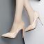 รองเท้าส้นสูงปลายแหลมผ้าย่นสีโอรส/ดำ ไซต์ 35-39 thumbnail 4
