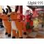 กวาง+ซานตาคอสเป่าลม 2.4m CL-202 thumbnail 10