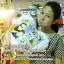 014 มิกซ์รูปสกรีนหมอนอิงหัวใจ thumbnail 2