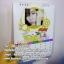 010-ปฏิทินตั้งโต๊ะ thumbnail 2