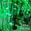 ไฟต้นหลิว LED 2.5 ม. สีเขียว thumbnail 4