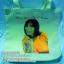 011 สกรีนกระเป๋าผ้า thumbnail 1