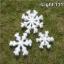 โฟม เกล็ดหิมะ 3 ชั้น (กากเพชร) cl-507 thumbnail 9