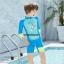 ชุดว่ายน้ำกันยูวี เด็กชาย ขาสั้น thumbnail 4