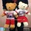 002-สกรีนตุ๊กตาหมี 16 นิ้ว thumbnail 1