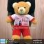 003-สกรีนตุ๊กตาหมี 24 นิ้ว thumbnail 1