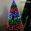 ต้นคริสมาสมีไฟ 2.1 m. cl-303 thumbnail 11